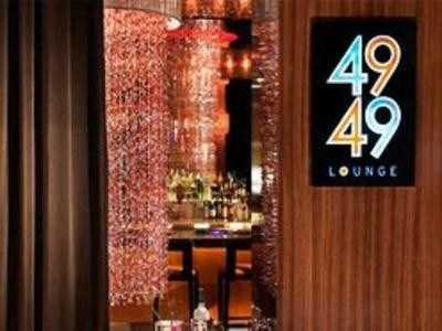 4949 Lounge at Santa Fe Station