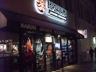 Join The Happy Hour At Kabuki Japanese Restaurant In Las